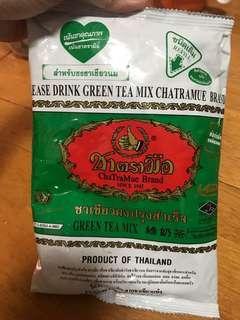 泰國 綠奶茶