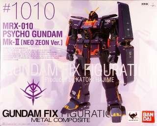 Bandai fix #1010 重高達 mk ii