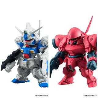FW Gundam Converge No.122 + 123