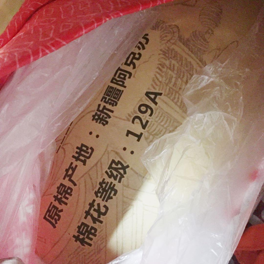 新疆棉花 被子填充用