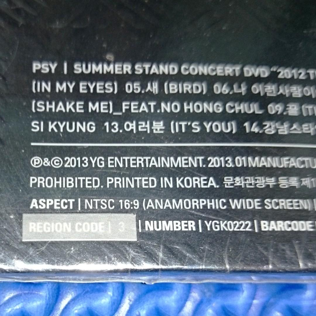 🆒 PSY - Summer Stand Concert: 2012 The Water Show [2013] K-Pop DVD