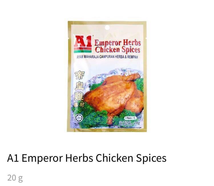 A1 Emperor Chicken Herb Spice Mix