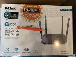 送濾掛咖啡 D-LINK AC1200 雙頻 giga 無線路由器 DIR 842 MIMO 版 多人裝置 分享器 WIFI