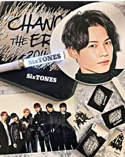 🚚 Looking For (LF) Johnny's Junior Black Tshirt/jacket and SixTONES' Hokuto Uchiwa