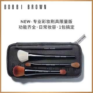 Authentic Bobbi Brown Brush Set
