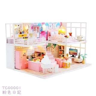 DIY小屋 - 粉色日記
