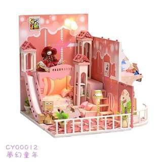 DIY小屋 - 夢幻童年