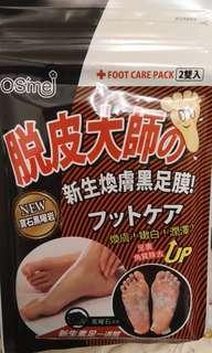 【OSmei】脫皮大師足膜(黑曜石)