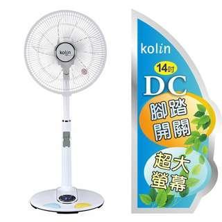 A-Q小家電 Kolin歌林 14吋遙控DC扇 電風扇 KF-LNDC1405