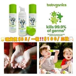 🇺🇸美國直送 Babyganics無酒精消毒搓手泡沫(50ml)