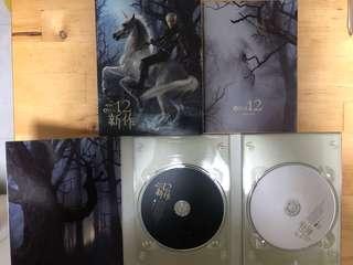 周杰倫 Jay Chow 12新作 CD DVD