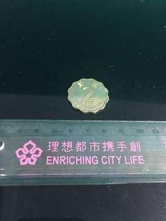 80年代香港皇家市政局理想都是攜手創市政總署 古董間尺