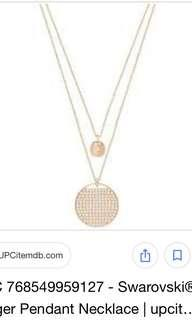 🚚 Swarovski Crystal Gold Tone Layered Ginger Pendant Necklace