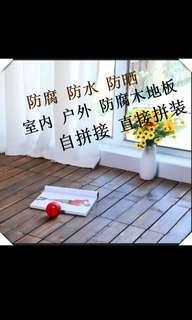 🚚 實木防腐拼接地板ˊ/30*30cm * 5片/5片一組