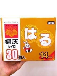 大白兔 暖包  x 1盒(有得貼,14個鐘,30入)