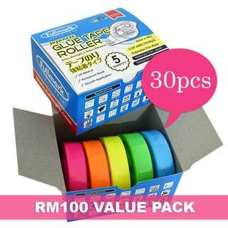 RM100 Value Pack! 30pcs x Fullmark Model C Glue Tapes, Neon Assorted Color