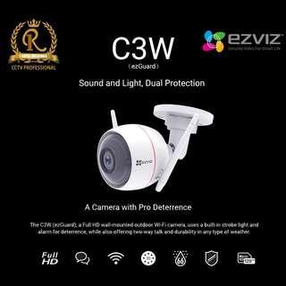 cctv Outdoor bullet Ezviz