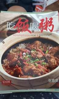 Seashore Rice and Porridge Recipe Book