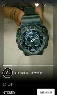 🚚 G shock