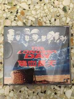 The longest day vcd