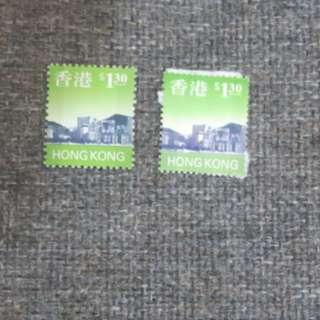香港$1.3舊款郵票