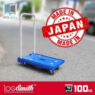 (NEW STOCKS) Mini Trolley Portable,  Foldable Hand Truck, Push Cart 100 kg Load Cap ( Very similar to  PRESTAR 100kg MP Model )