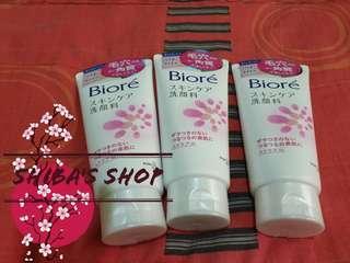 Biore Facial wash