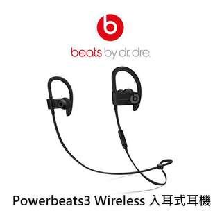 🚚 Beats 運動耳機