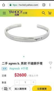 agnes.b 手環