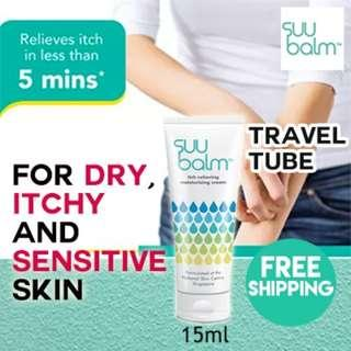 RAVEL SIZE 15ml! ★Suu Balm★ Rapid Itch Relief Moisturizing Cream ★ECZEMA★ PROVEN EFFECTIVE