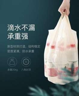 Grabage bag / rubbish bin bag