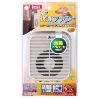 (南南貓舍)  日本 GONTA CLUB 寵物籠 活性炭 除臭 風扇 白色
