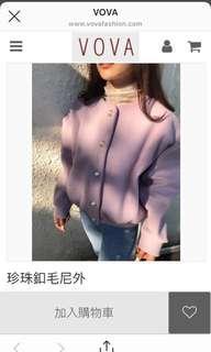 🚚 Vova珍珠釦毛尼外套