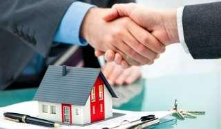 We Caveat all type of Property with a reasonable current market price (Instant Cash)
