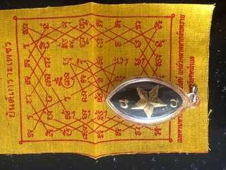 🚚 Lucky Star Thai Amulet