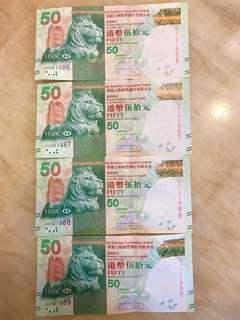 連續number $50紙幣