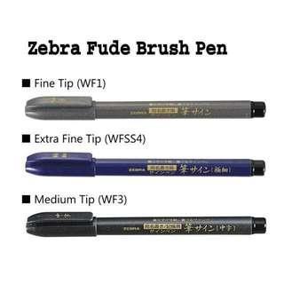 Zebra Fude Brush Pen - Medium