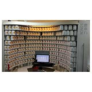 農本方 濃縮中藥顆粒 可往診所買 最少18個月有效期