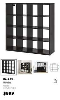 IKEA櫃