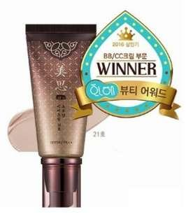 Missha Cho Bo Yang BB Cream 50 ml original korea