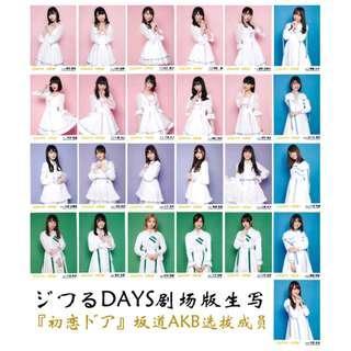 [PHOTO] AKB48 ジワるDAYS Theater ver 坂道AKB nogizaka46 keyakizaka46 PREORDER