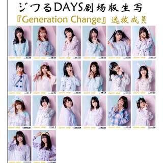 [PHOTO] AKB48 ジワるDAYS Theater ver Generation Change UNDER GIRL (PREORDER)