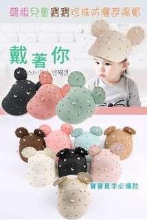 韓版兒童寶寶珍珠防曬遮陽帽