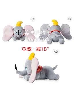 美國🇺🇸Disney Dumbo小飛象/小老鼠公仔