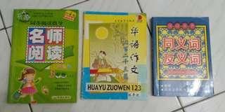 Primary School Chinese Books