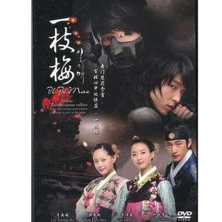 Iljimae - The Phantom Thief (Korean Drama) 5 DVD set *