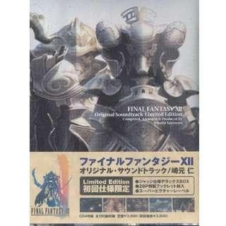 Final Fantasy XII Original Soundtrack (Japan Version) (4CD) SVWC-7351 (NEW) *