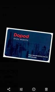 高價收購 任何 八達通 卡 車票 徵求  Dopod 特別版