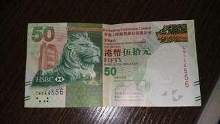 匯豐50元錯版