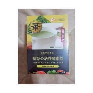 🚚 抹茶酵素